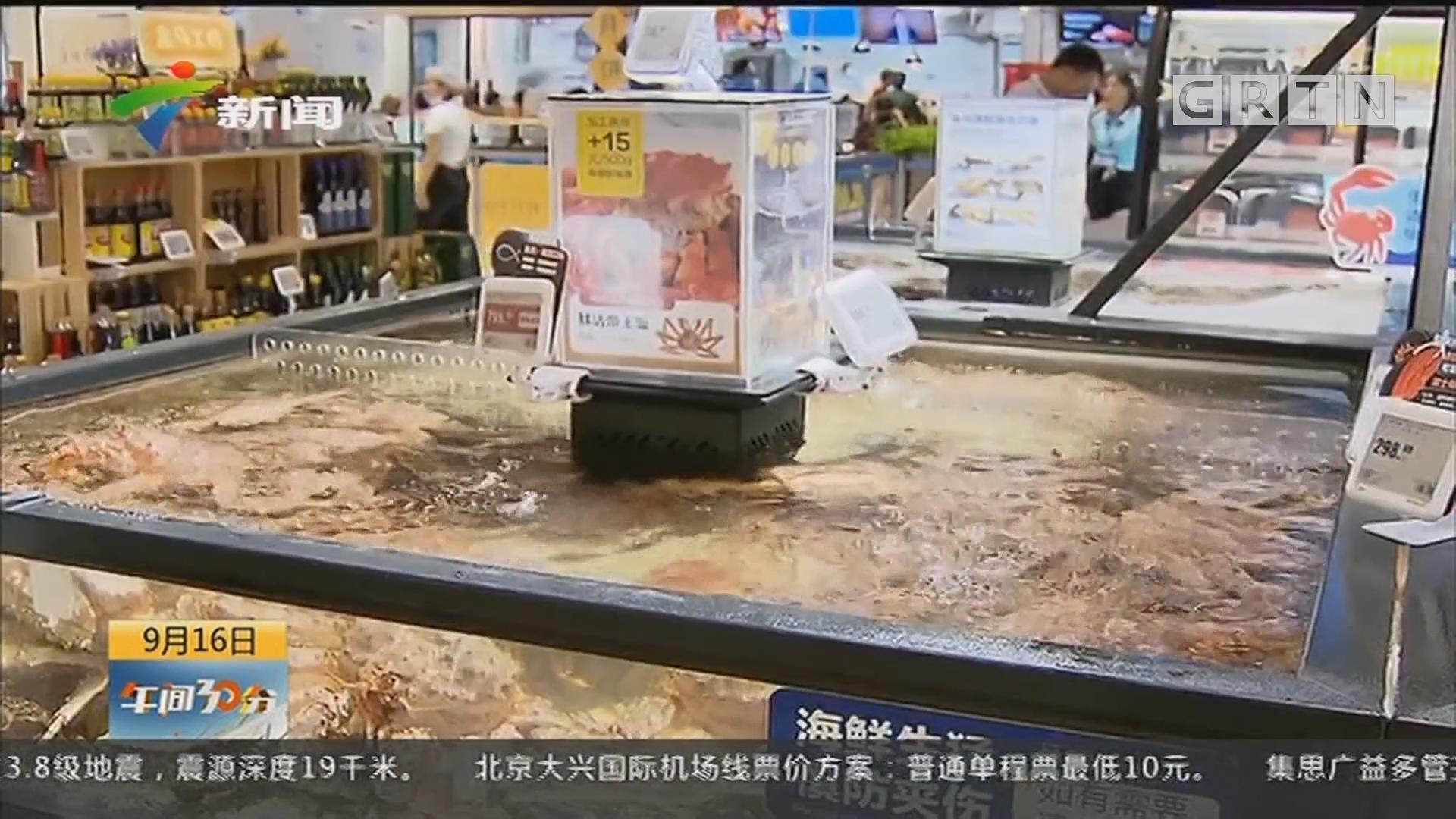 深圳:蔬菜肉类供应充足 价格总体平稳