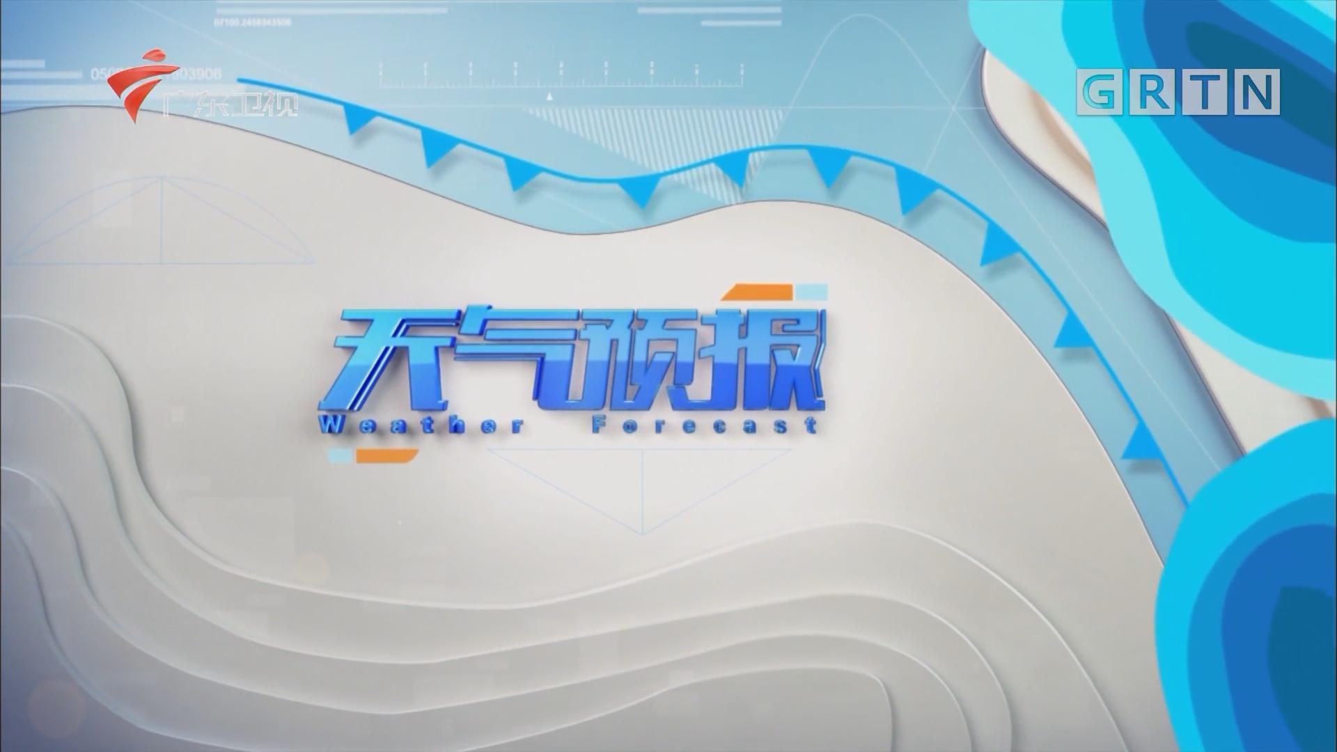 [HD][2019-09-01]广东天气预报