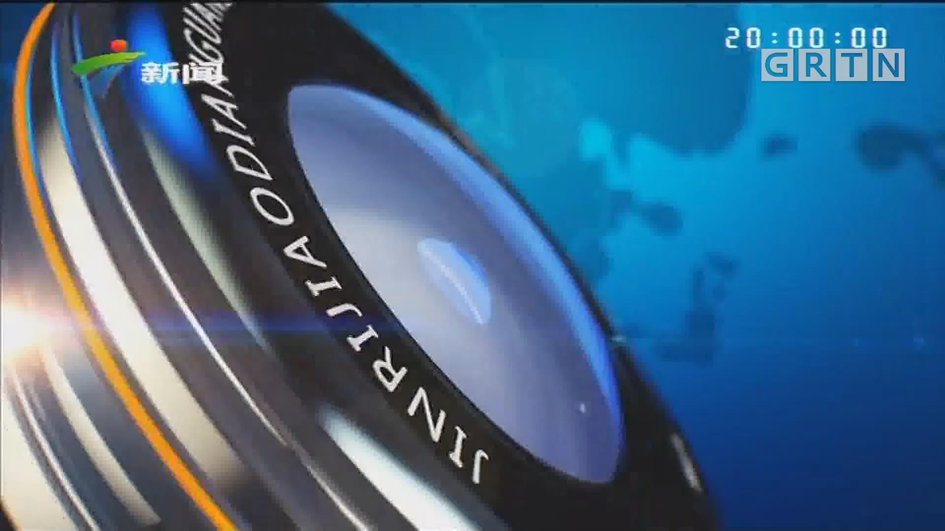 """[HD][2019-08-31]今日焦點:""""我和國旗同框"""":""""我和國旗同框"""" 999架無人機點亮花城"""