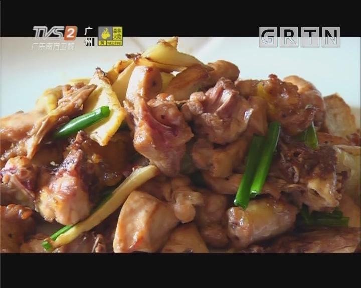 子姜炒鸡肉