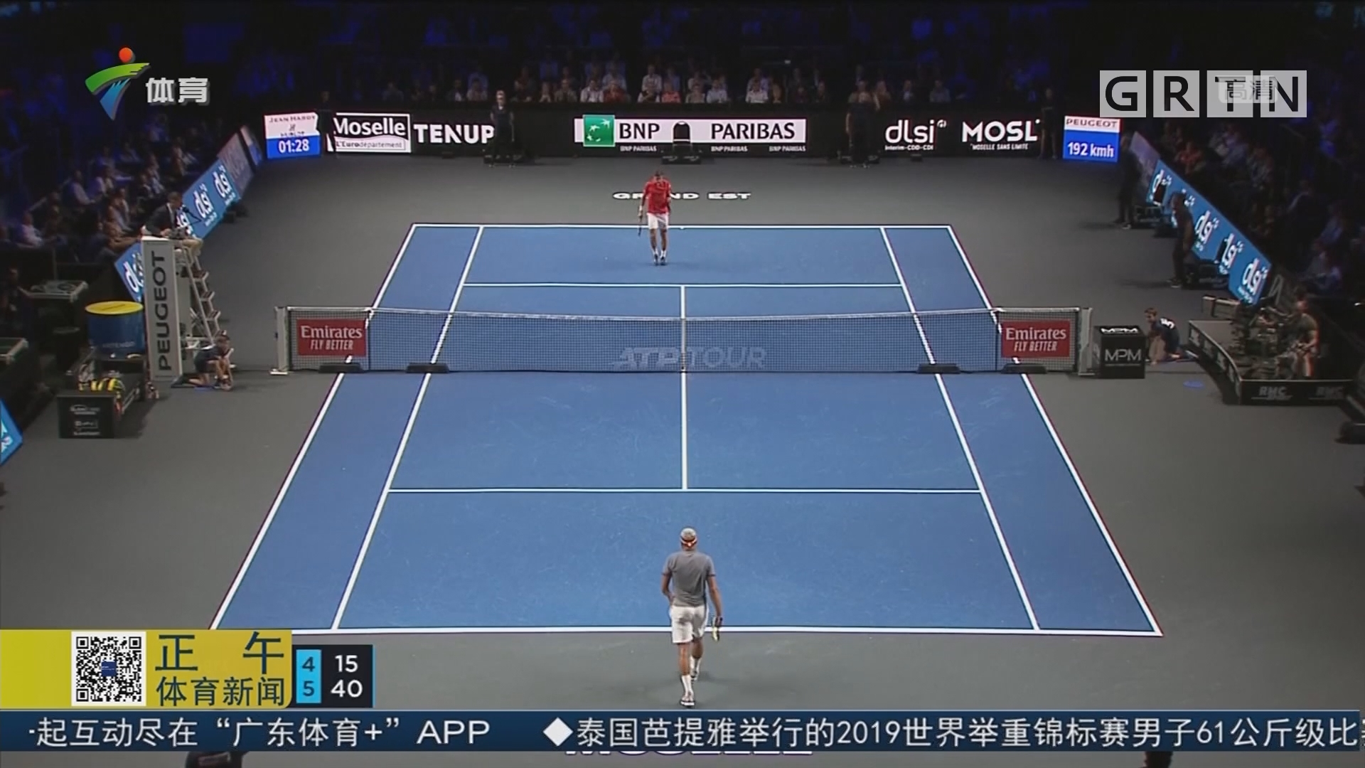 特松加晋级ATP摩泽尔公开赛八强