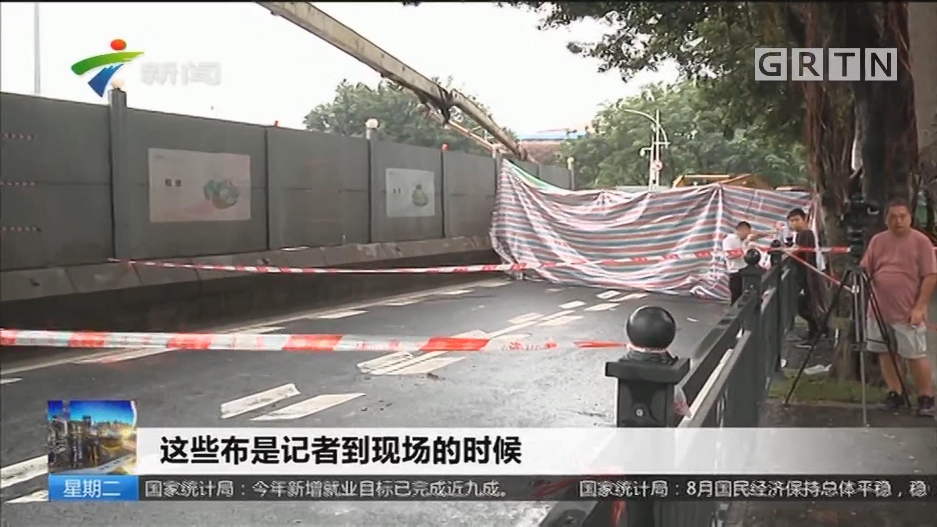 广州:科韵路再地陷 2车侧翻无人伤亡