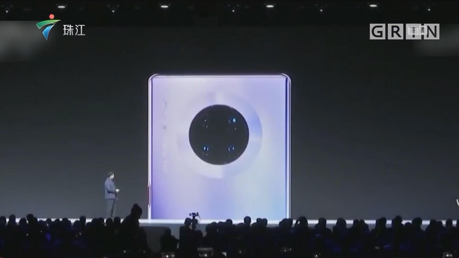华为发布全新5G手机