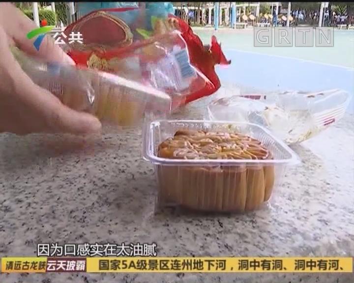 (DV现场)货不对板 谨防山寨月饼
