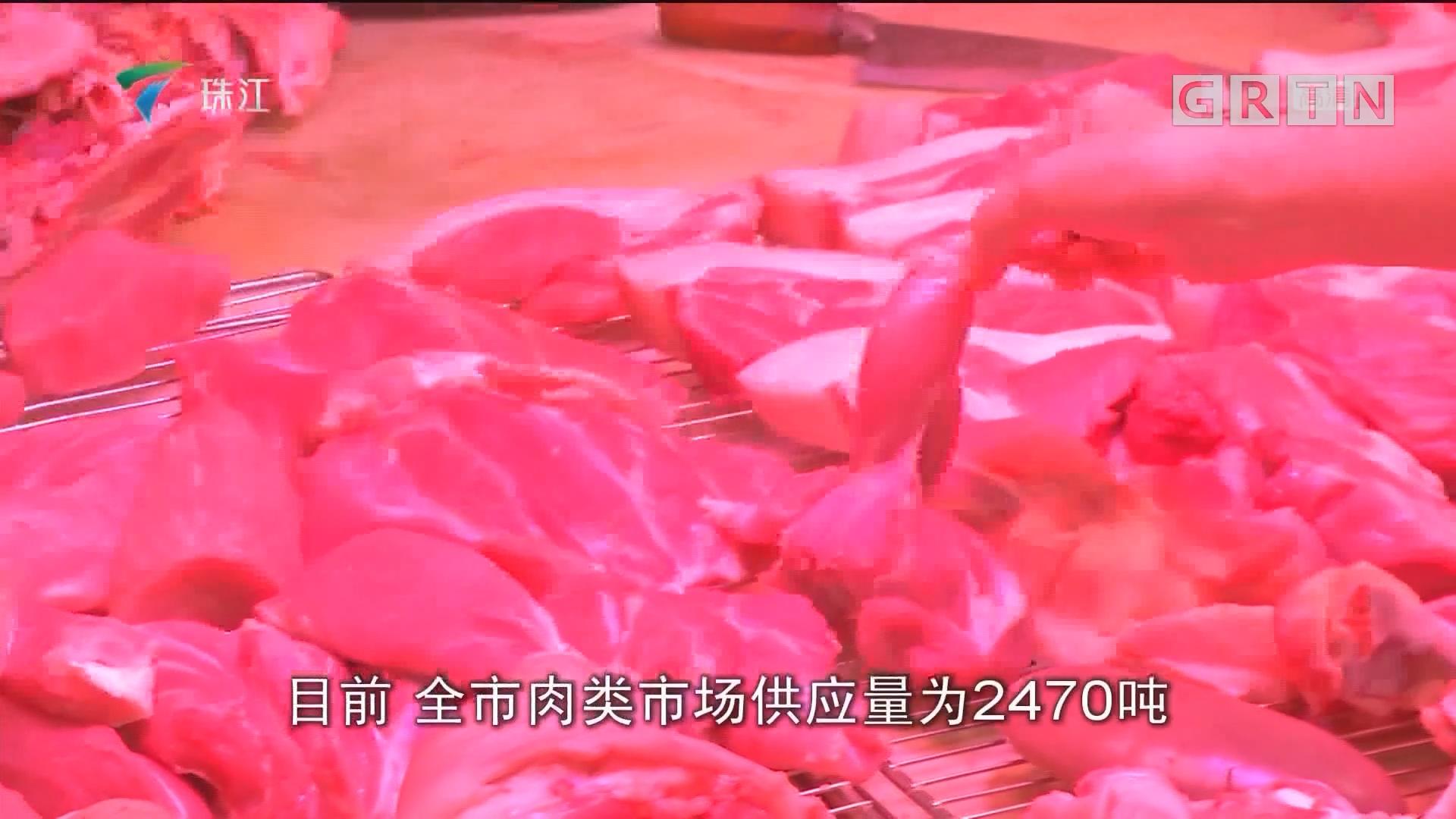 中秋节肉类价格调查