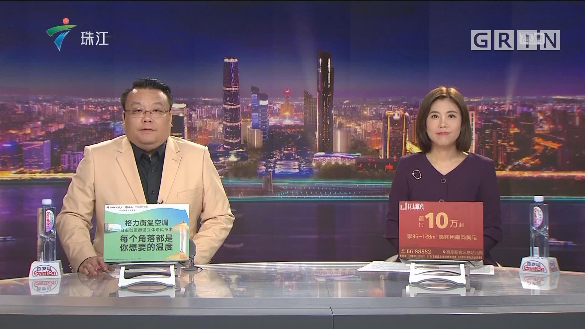 [HD][2019-09-11]今日关注:广州:村民担心百年古树被砍伐 相关部门介入调查