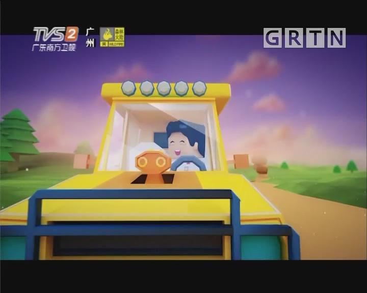 [2019-09-22]我爱返寻味:寻味东莞东城