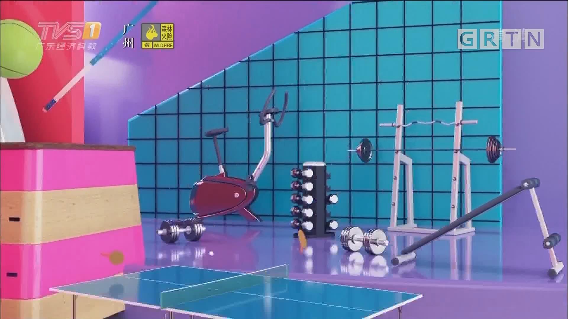 [HD][2019-09-19]经视健康+:锻炼身体 秋天应该怎样