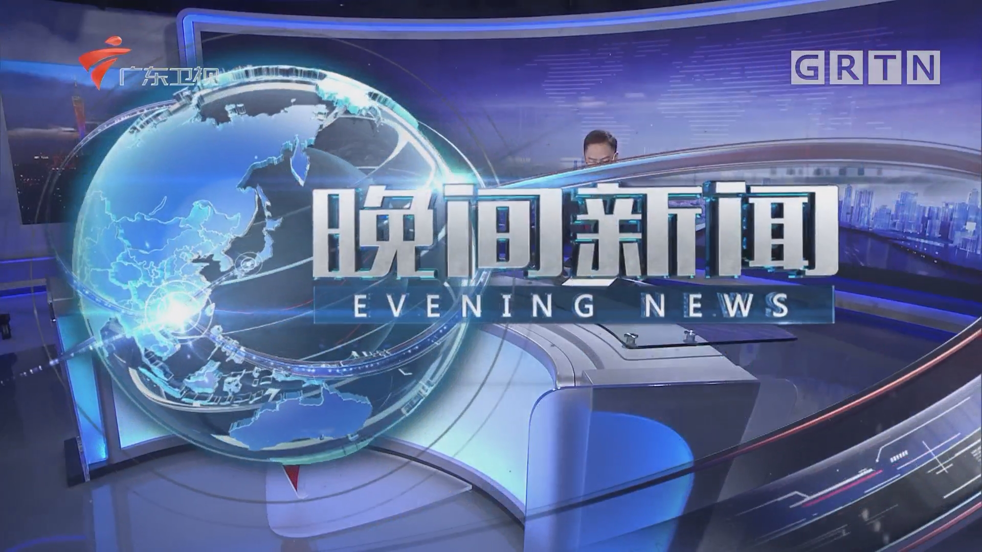 [HD][2019-09-30]晚间新闻:庆祝新中国成立70周年 4700余名中外记者聚焦中国盛大庆祝活动