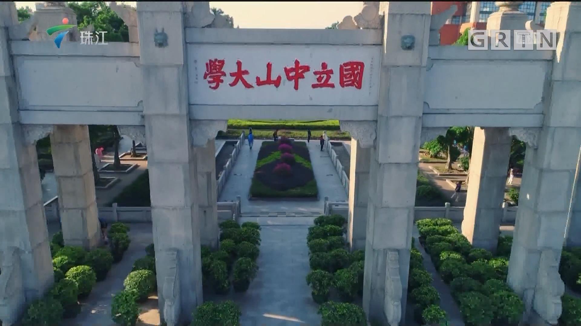 广州精彩航拍画面