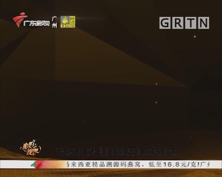 [2019-09-20]光影视界