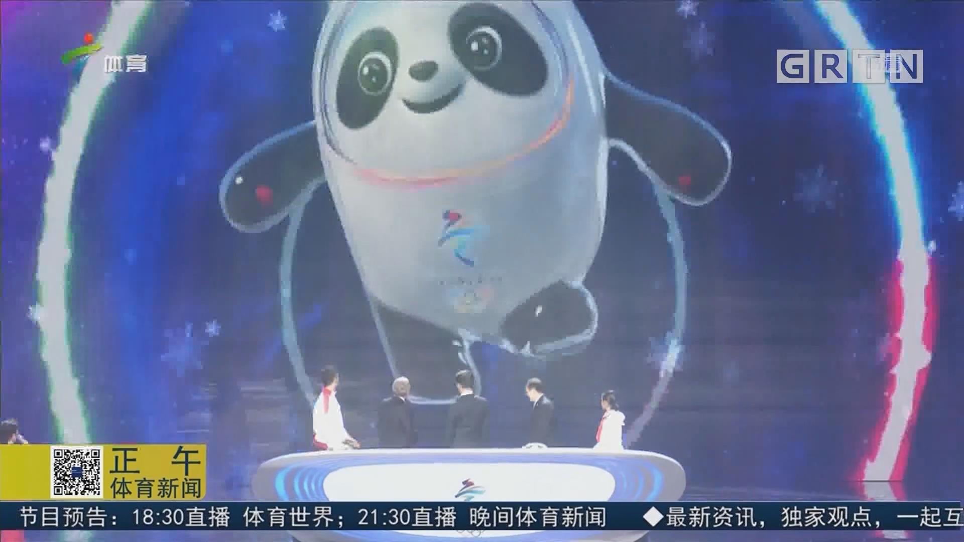 """来自广州的""""冰墩墩"""""""