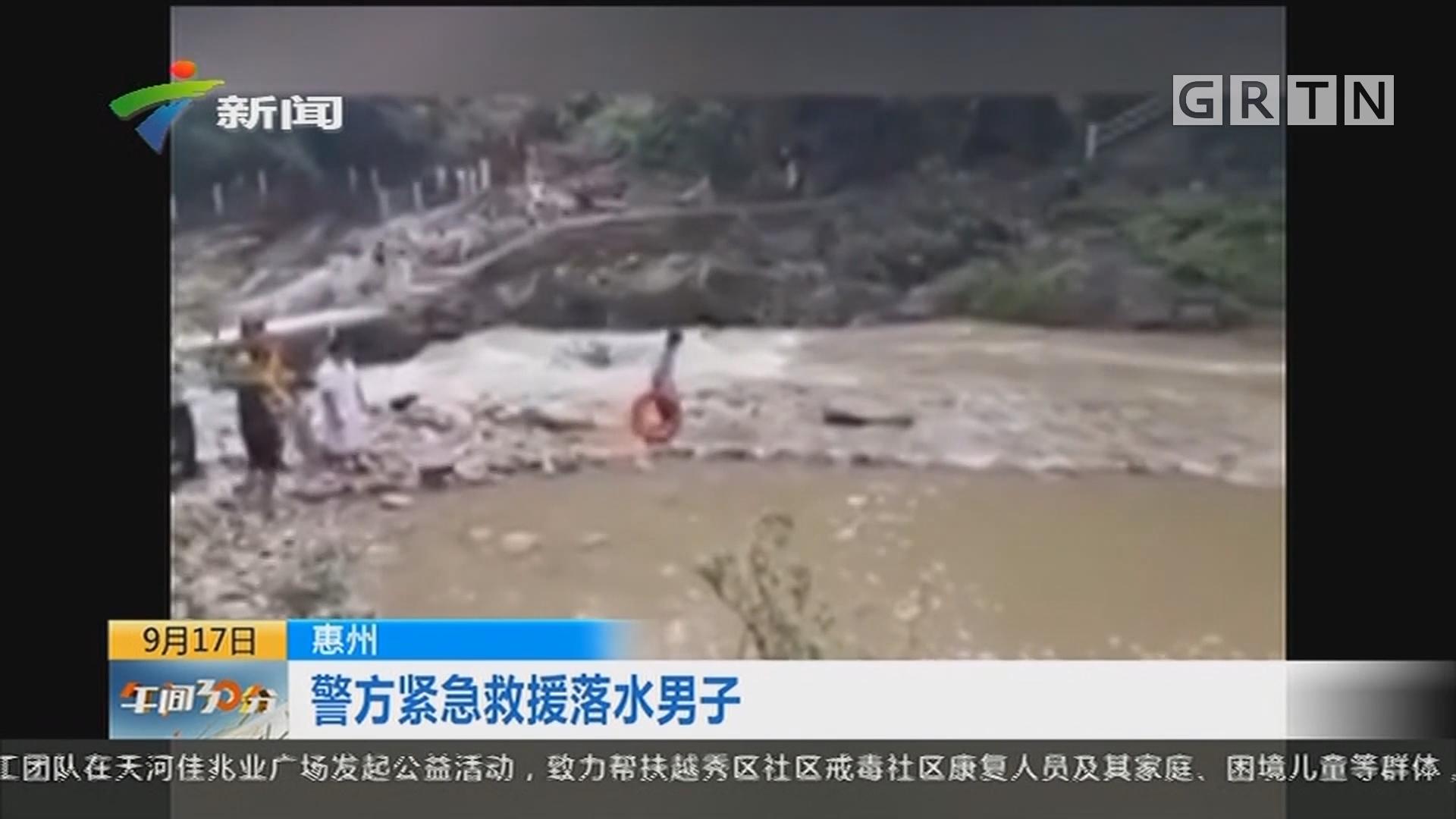 惠州:南昆山一游客被冲下瀑布
