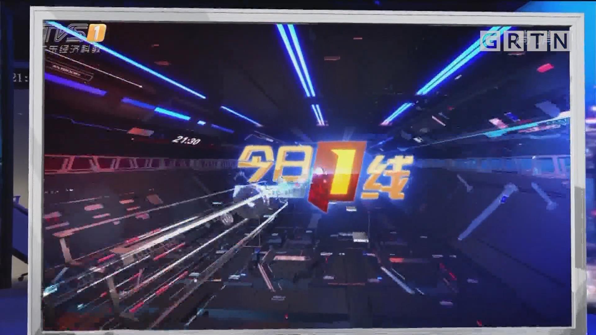 [HD][2019-09-05]今日一线:东莞大岭山:家具厂大火烧通顶 紧急救出多名被困工人