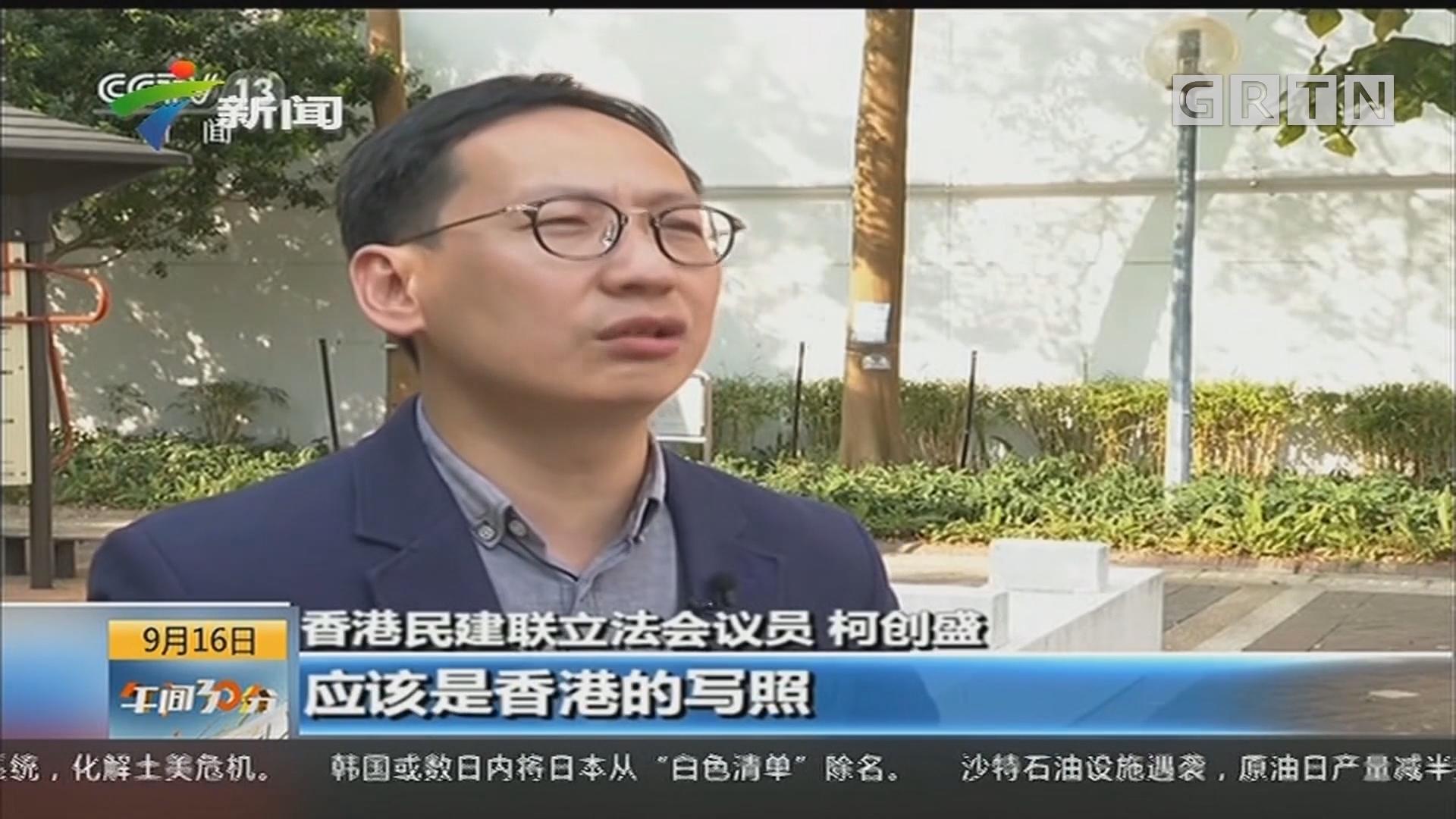 香港各界支持特区政府:积极解决土地房屋等民生问题