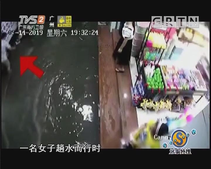 20190921搜爆点