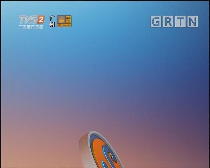 """[2019-09-28]城事特搜:丢手机后 有人发来""""奇葩""""短信"""