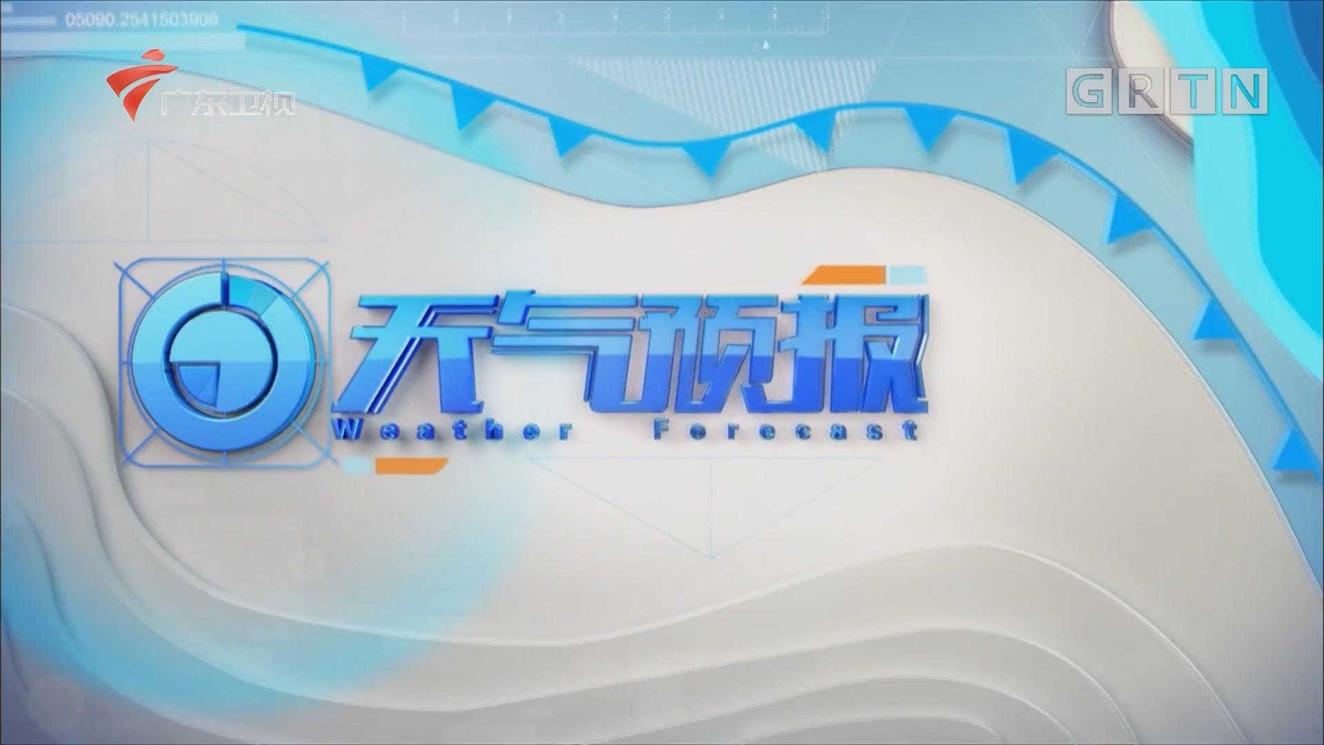 [HD][2019-09-30]广东天气预报