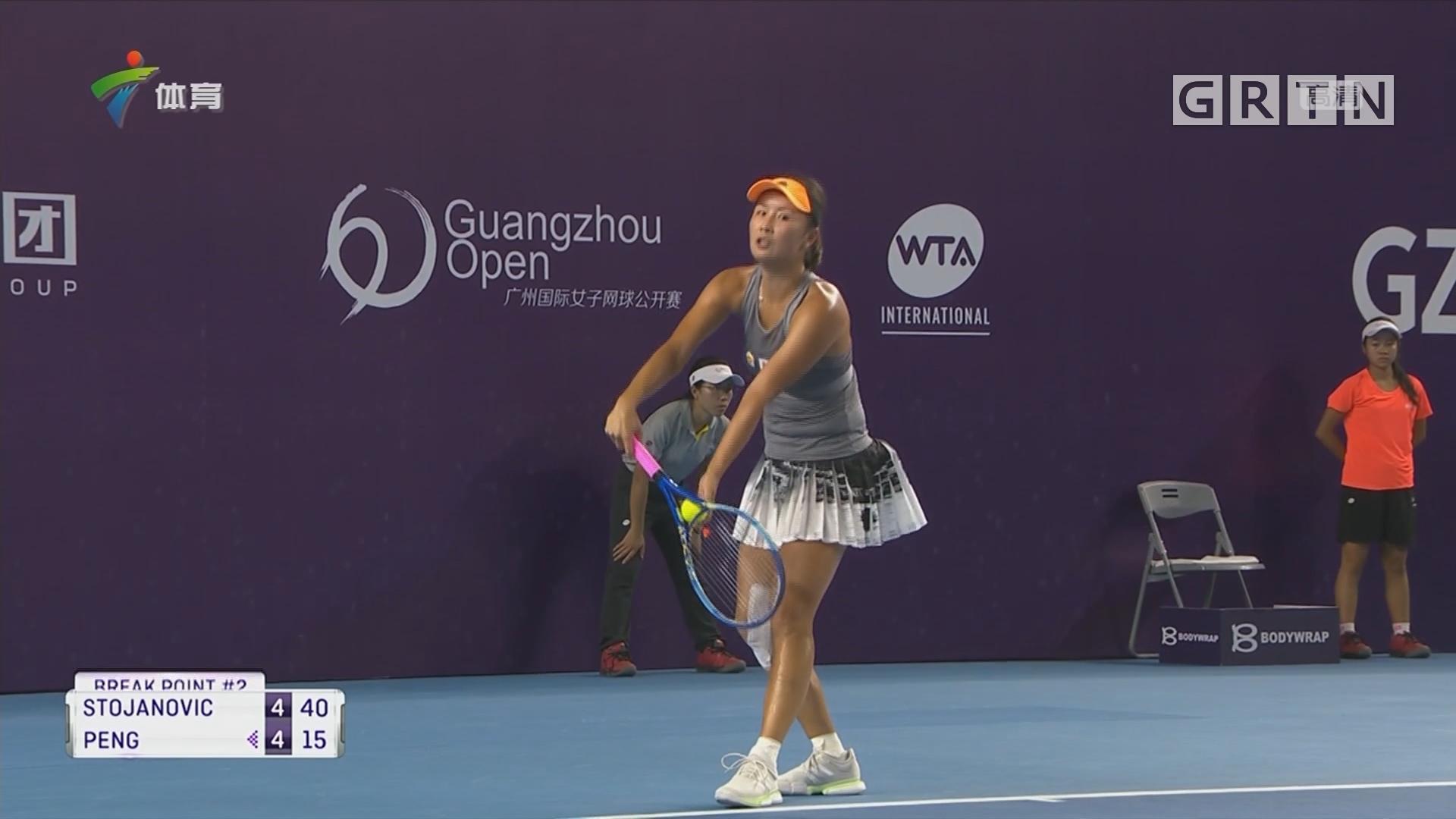 广州国际女子网球公开赛情况