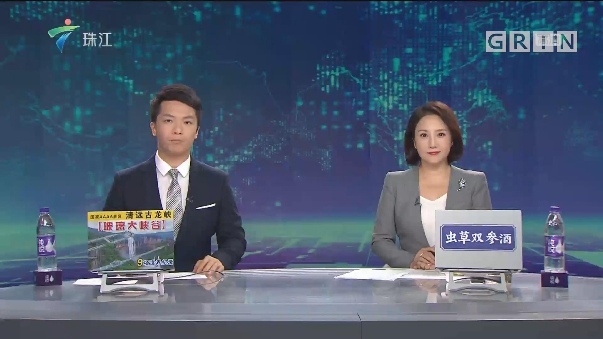 [HD][2019-09-11]珠江新闻眼:公安部推便民举措 购车上牌可一站办结