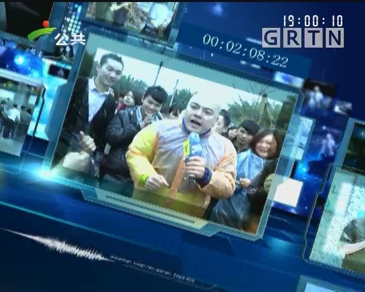 [2019-09-10]DV现场:广州:网传男子体罚儿子 逼前妻露面