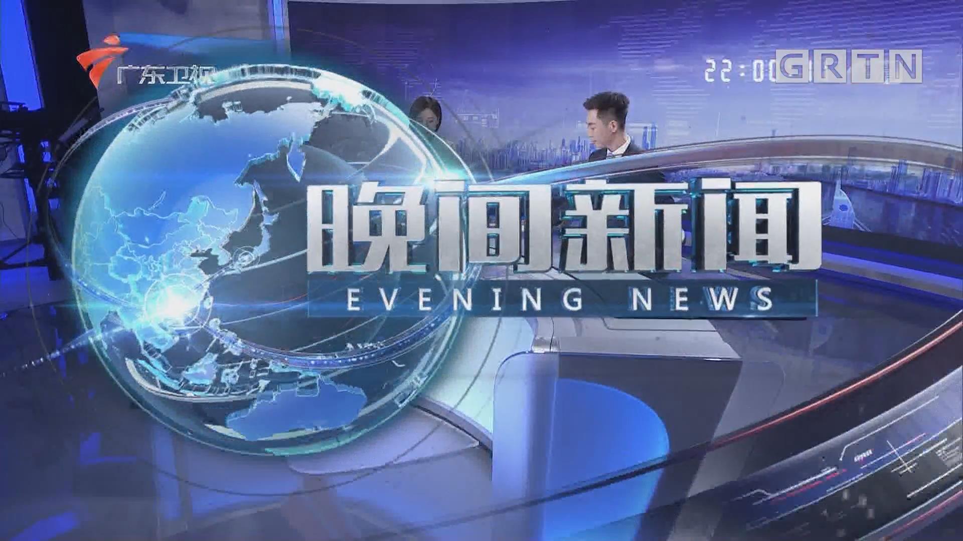 """[HD][2019-09-17]晚间新闻:""""促进就业九条""""出台近一年 企业信心持续增强"""