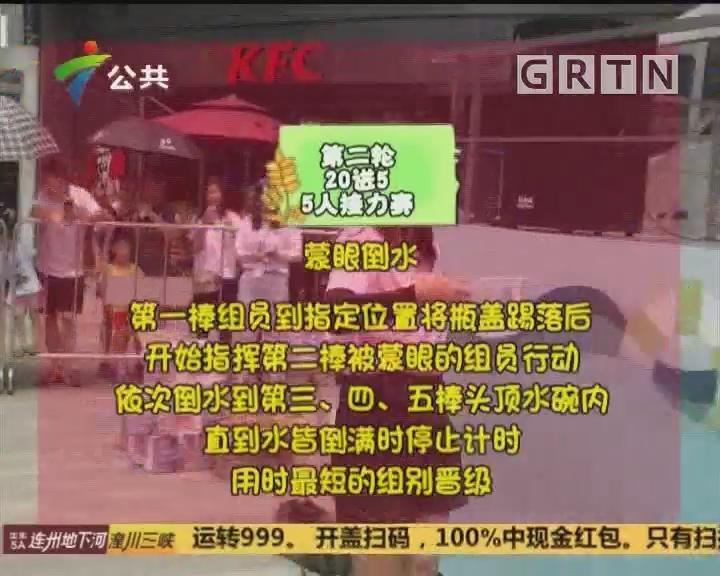 (DV现场)2019夏日送清凉:中山黄圃