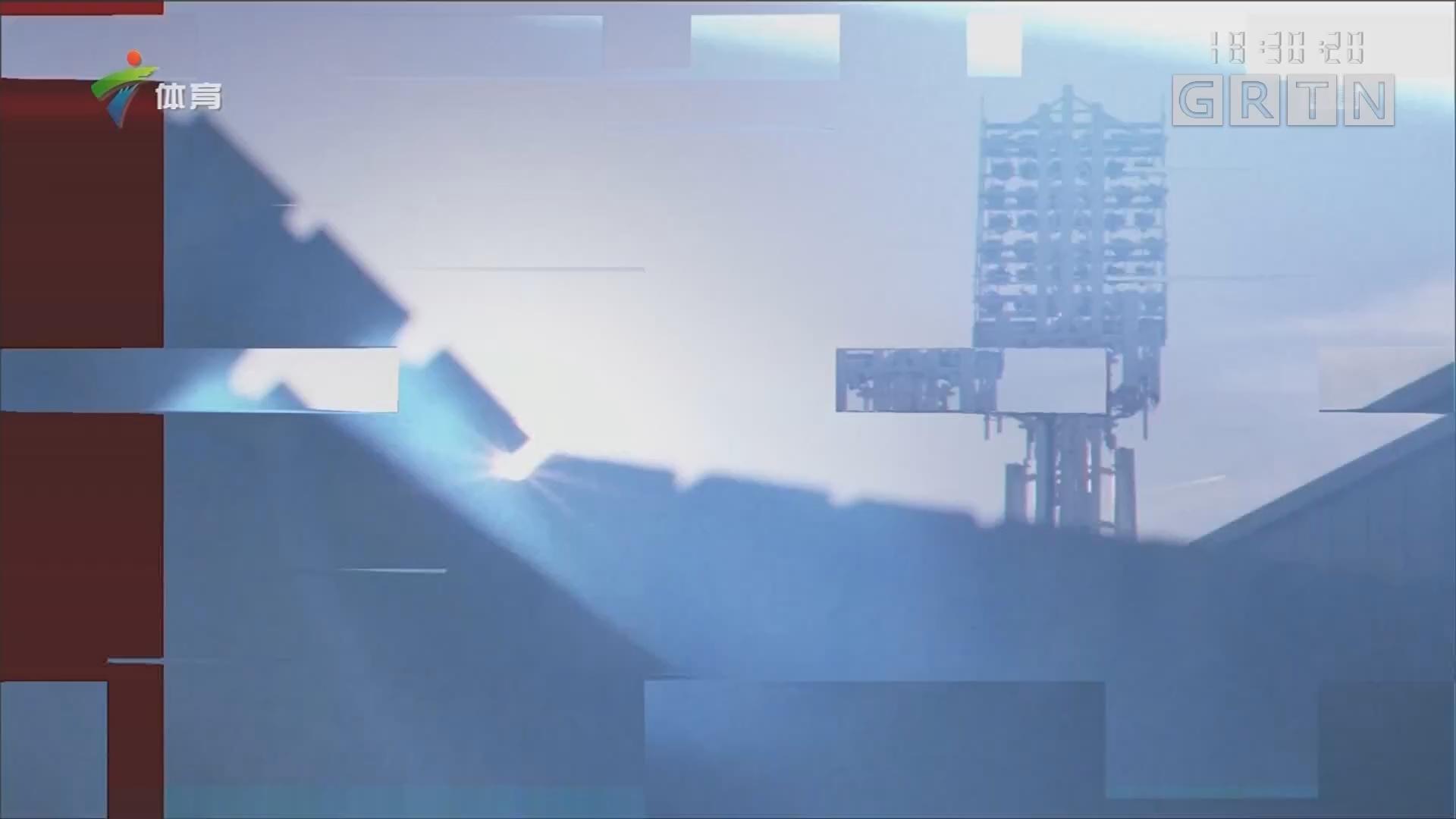 [HD][2019-09-23]体育世界:韶关仁化秋意浓 定向徒步庆丰收