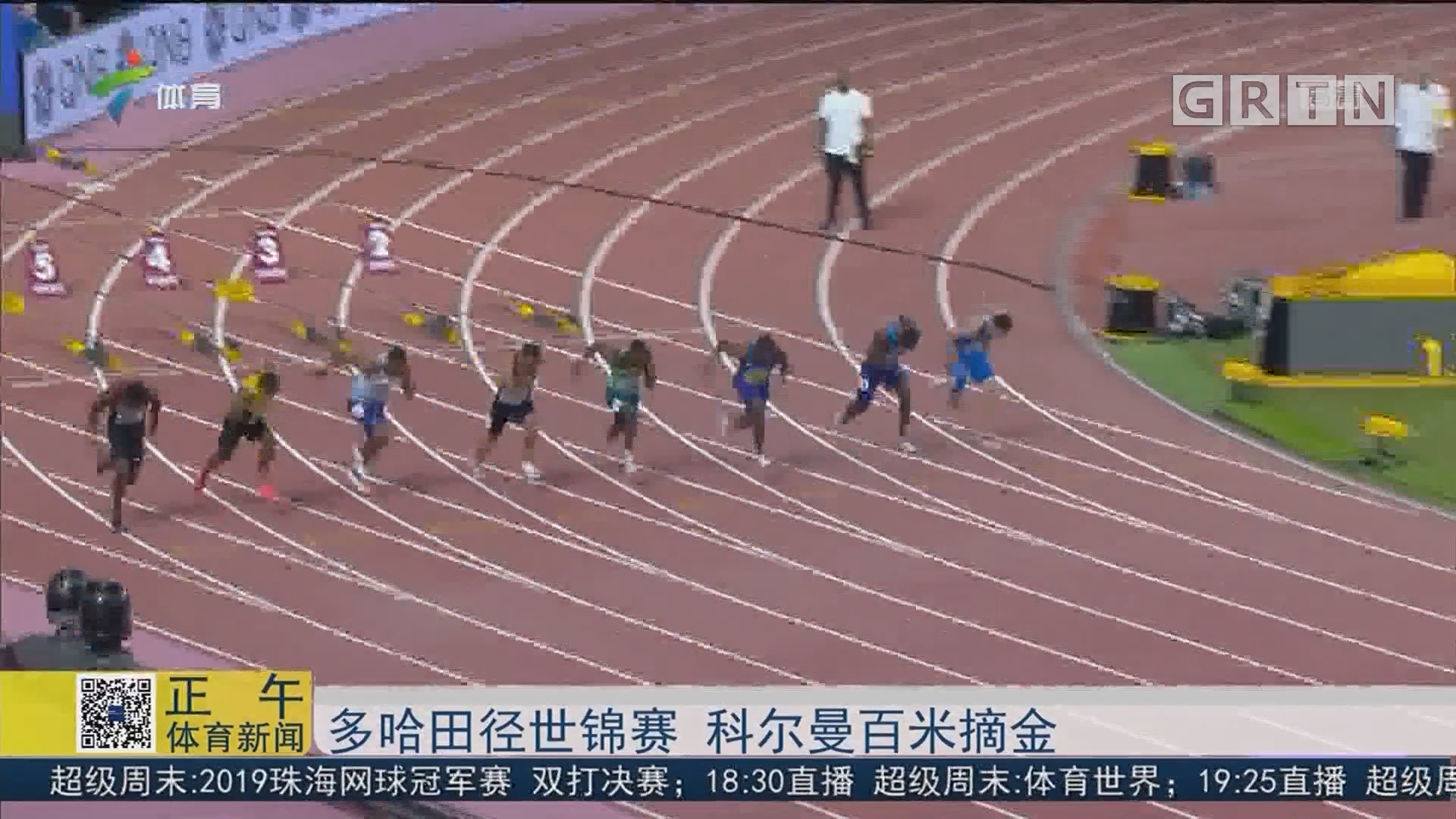 多哈田径世锦赛 科尔曼百米摘金