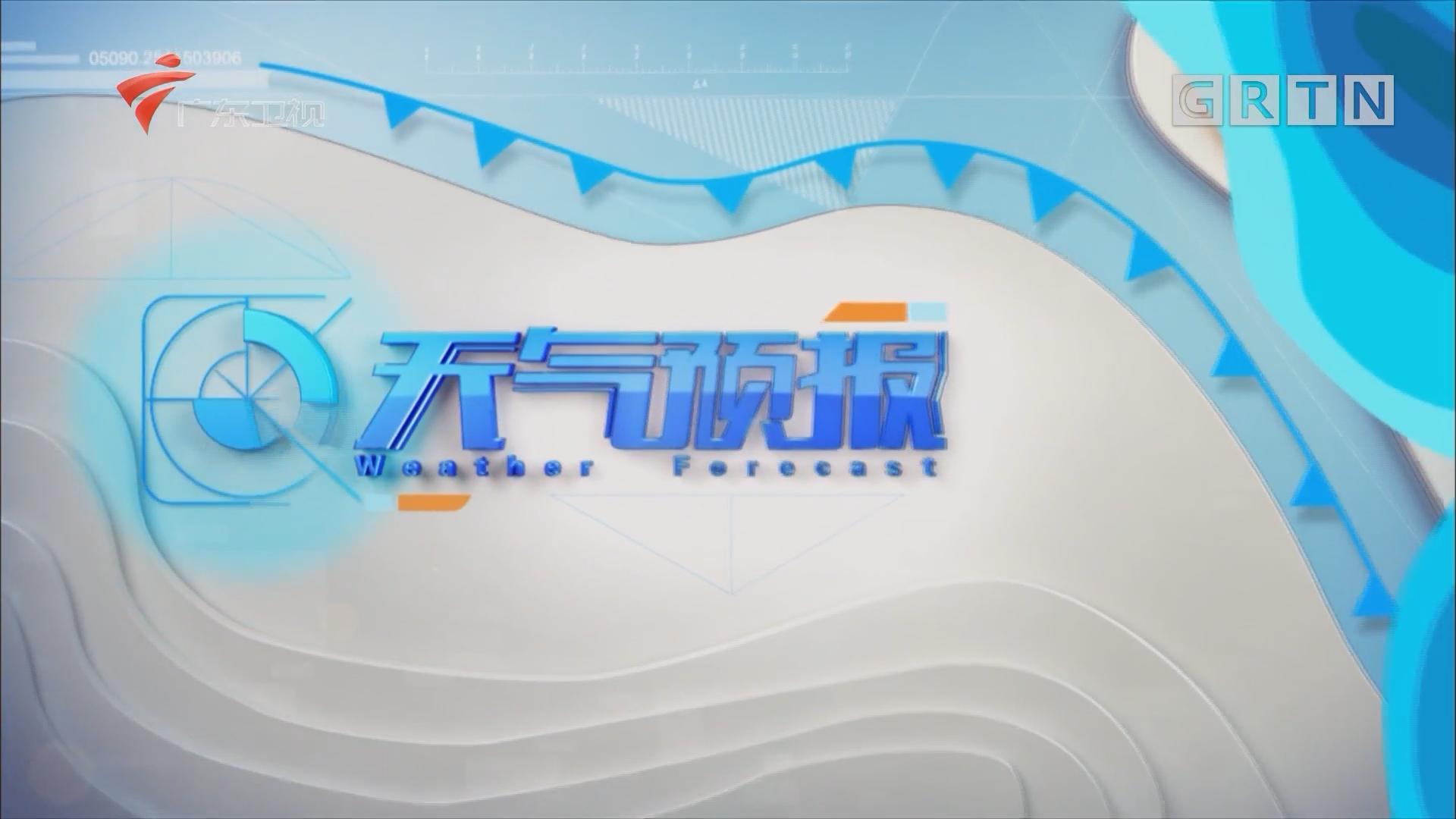 [HD][2019-09-15]广东天气预报