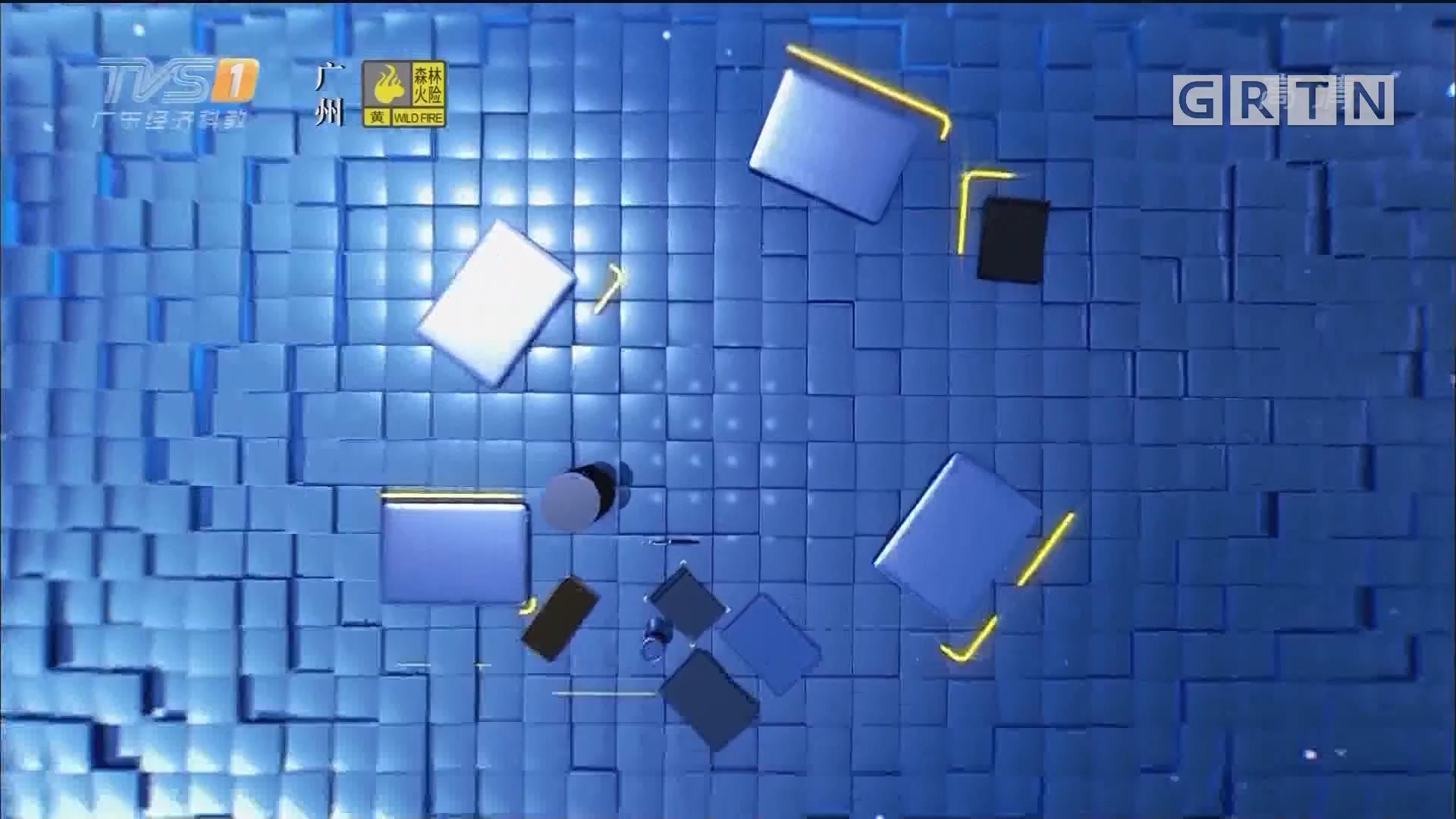 [HD][2019-09-21]风云粤商:小塑料,大作为