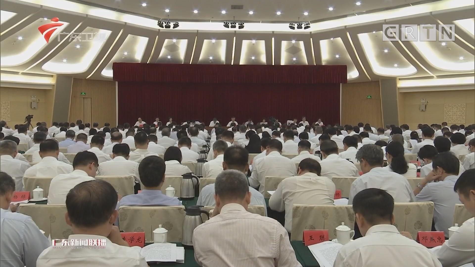 """全省""""不忘初心、牢记使命""""主题教育第一批总结暨第二批部署会议在广州召开"""