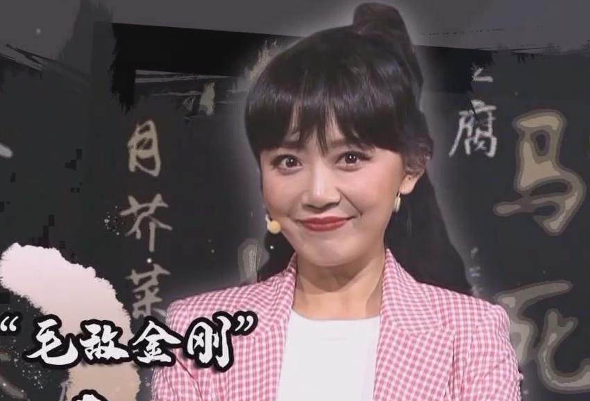 [HD][2019-09-15]粵韻風華