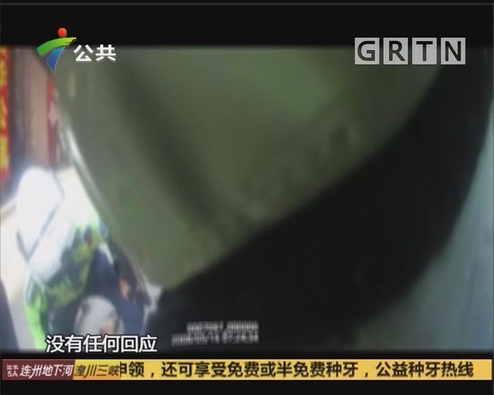(DV现场)东莞:男子酒后失控 口角纠纷升级为持刀伤人