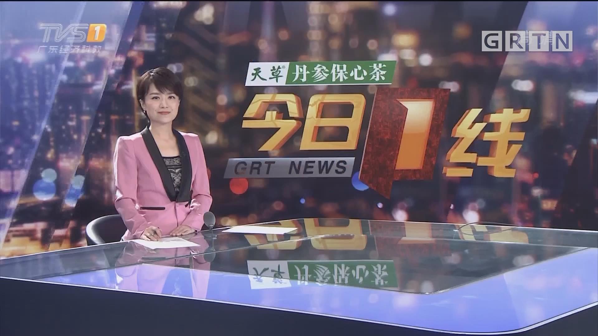 "[HD][2019-09-24]今日一线:深圳:全国首个""人民红""快闪店亮相深圳"