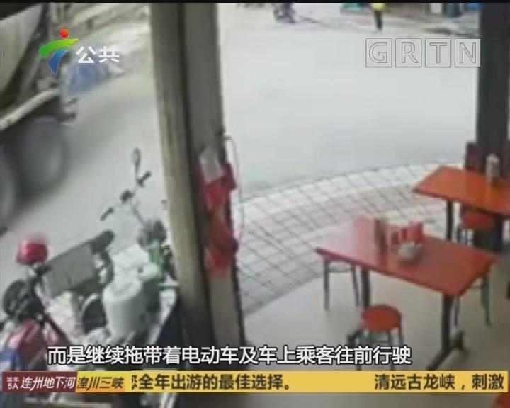 (DV现场)肇庆:电动车与搅拌车碰撞 有人被卷入车底