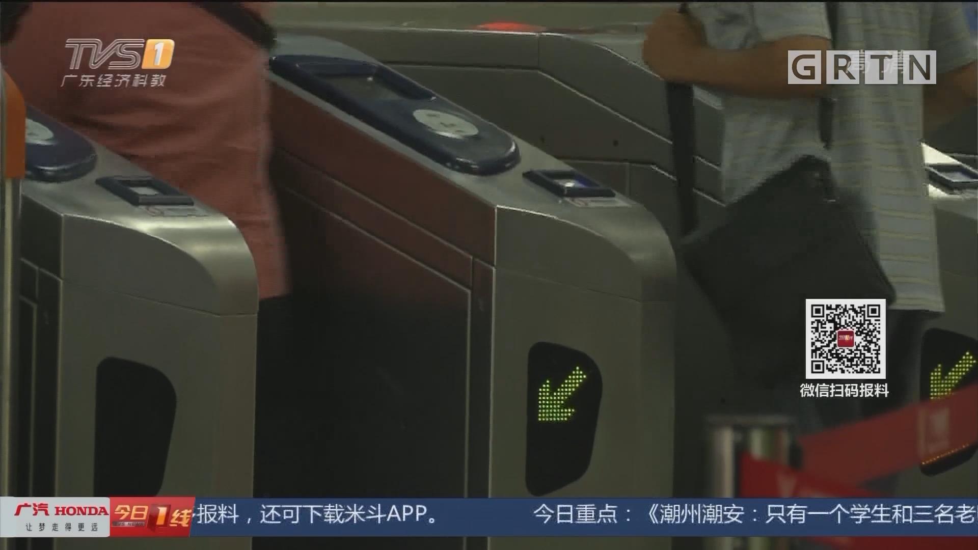 广州:男子身负命案逃了28年 中秋节落网