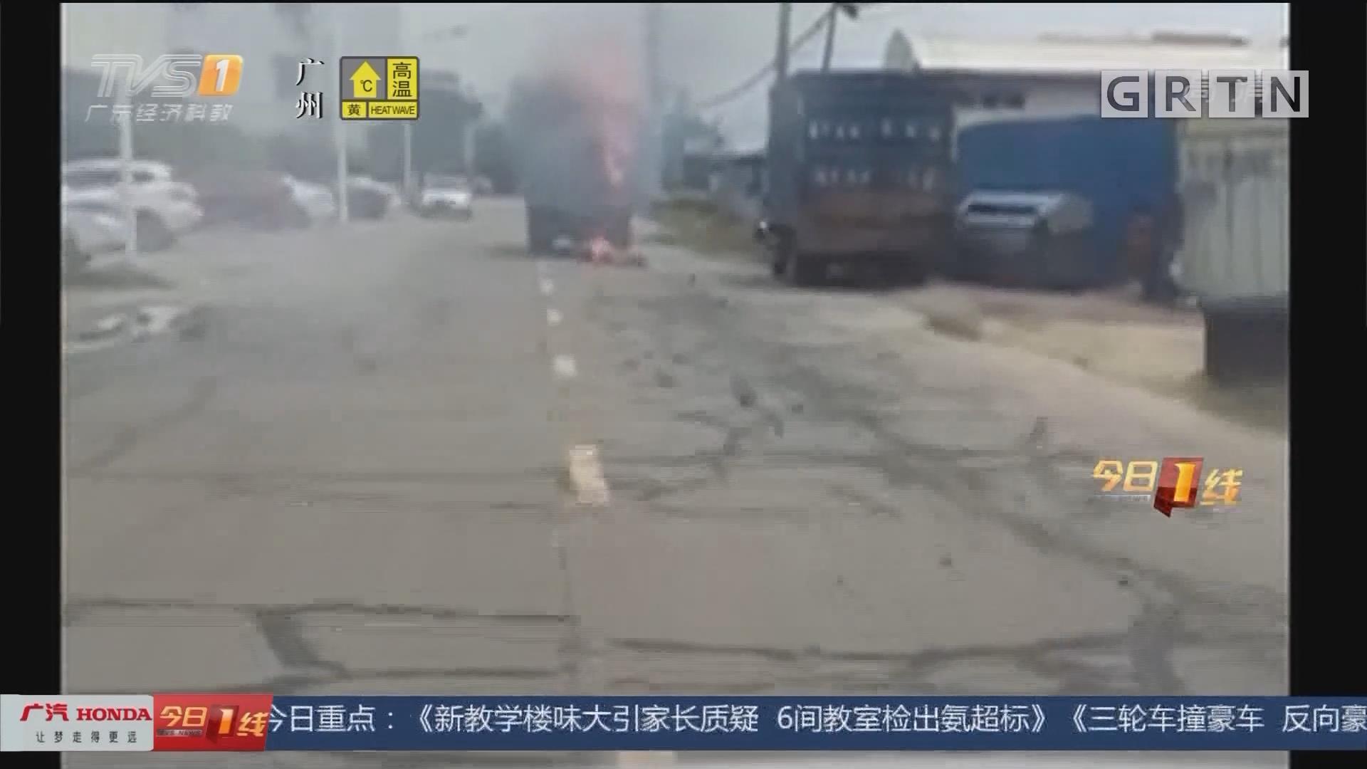 """中山:惊险!司机开""""火""""车冲向消防队求救"""