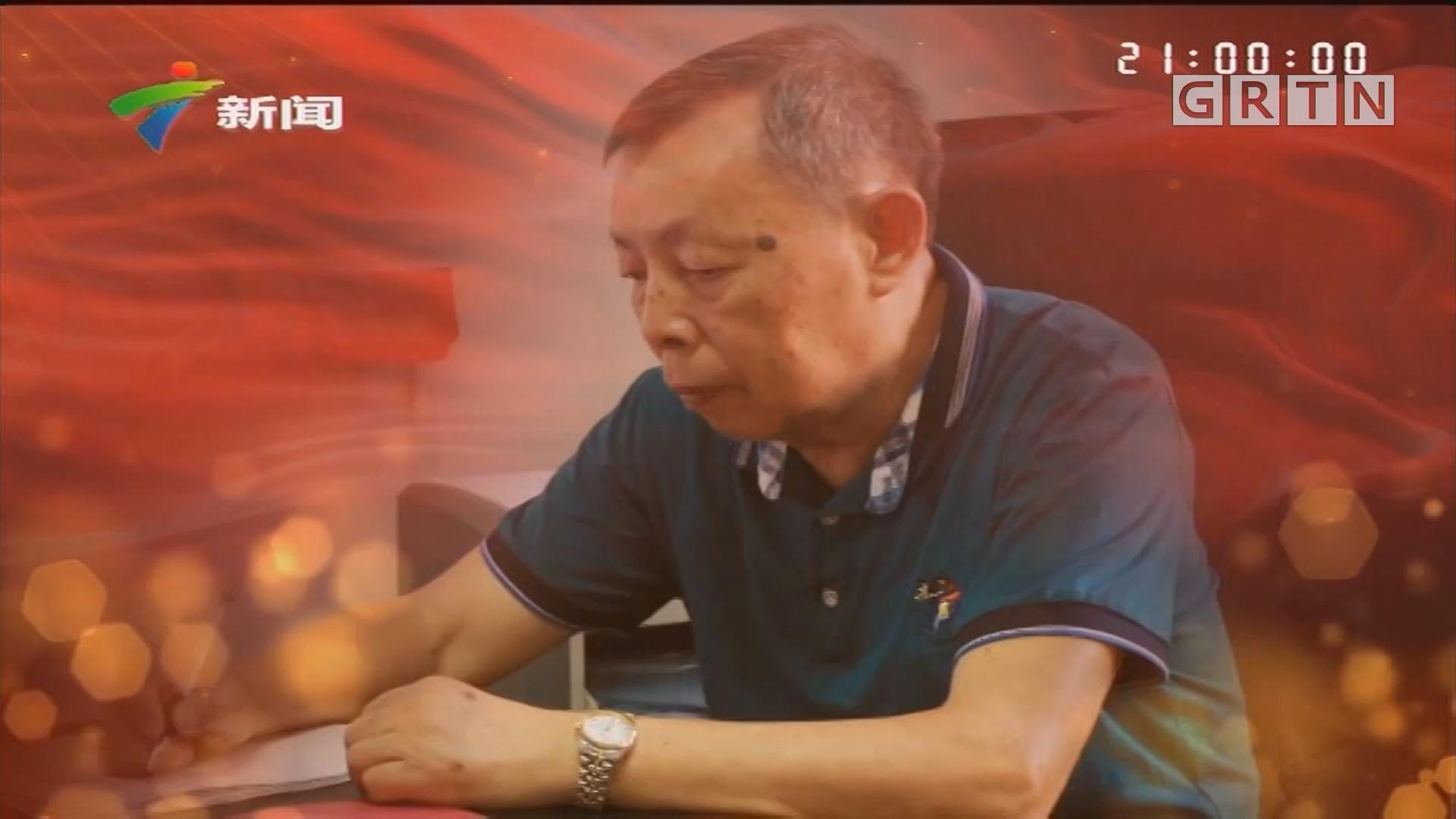"""[HD][2019-09-19]社会纵横《我和我的祖国》:徐维忠 炙焰炼初心的""""钢铁人"""""""