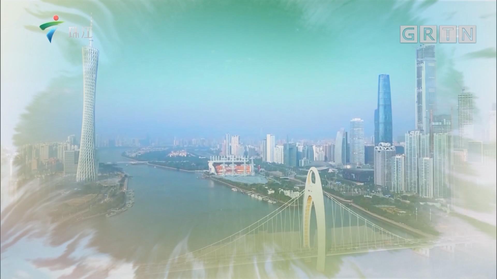[HD][2019-08-31]广东视窗:广州:垃圾分类新时尚 绿化示范我先行
