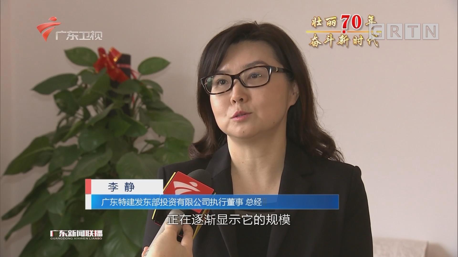 [HD][2019-09-11]广东新闻联播:广东省市厅级主要领导干部学习贯彻《关于支持深圳建设中国特色社会主义先行示范区的意见》专题研讨班开班