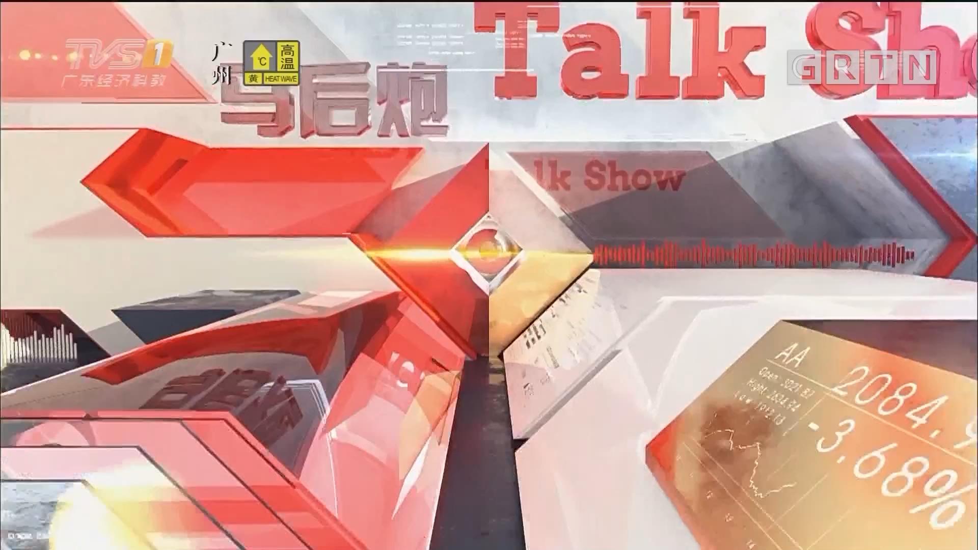 [HD][2019-09-12]馬后炮生活+:馬云卸任阿里巴巴集團董事局主席職務