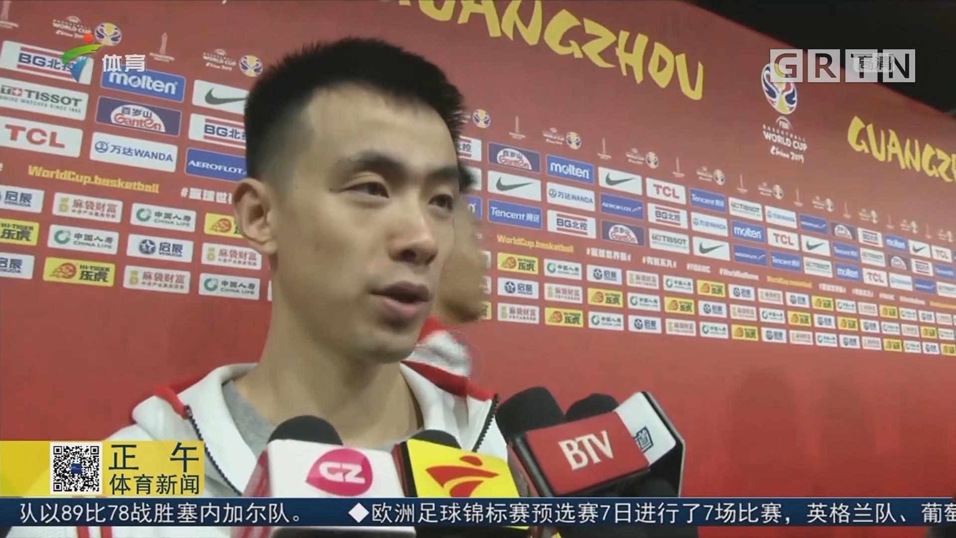 广州体育馆男篮现场连线