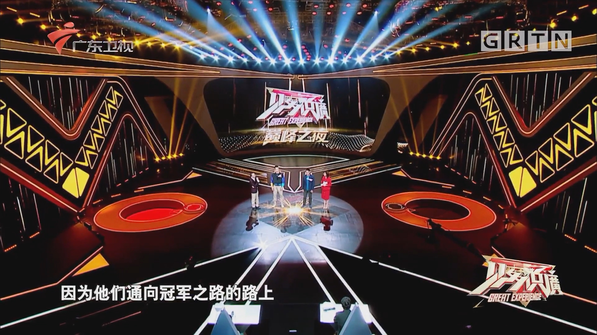 [HD][2019-09-15]见多识廣