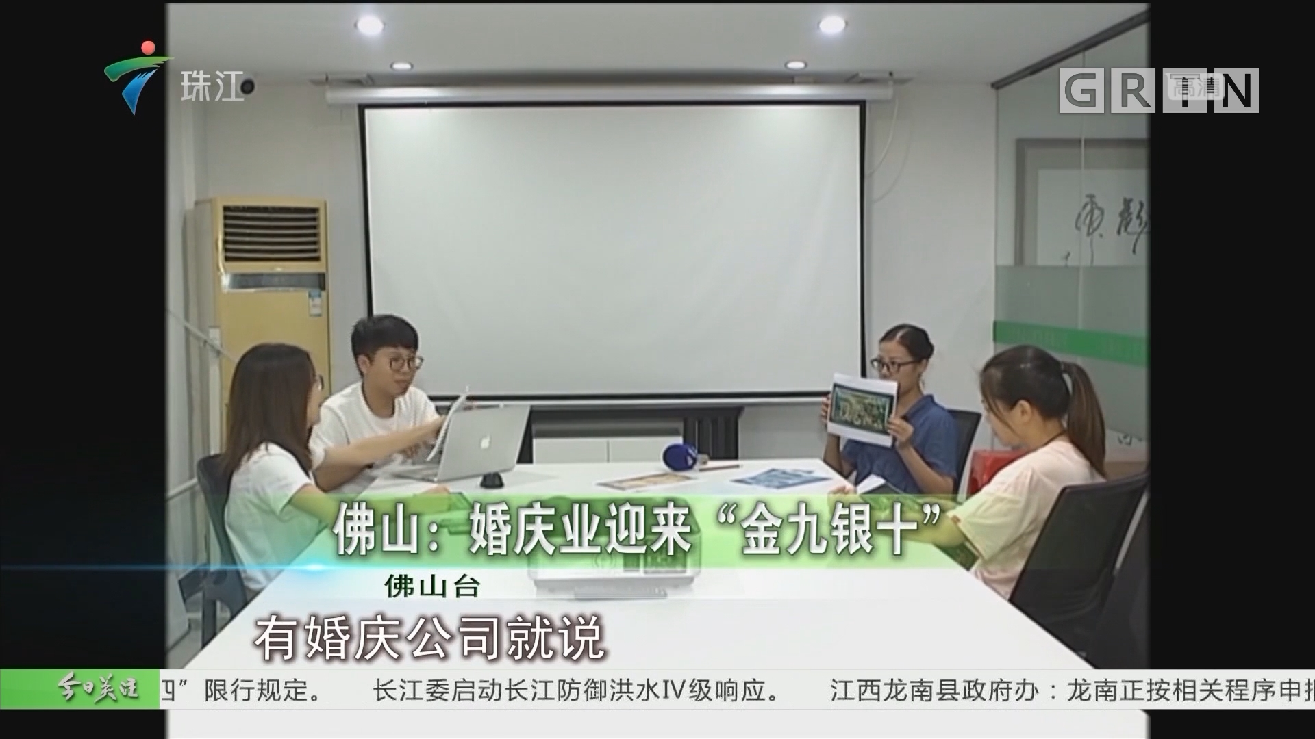"""佛山:婚庆业迎来""""金九银十"""""""