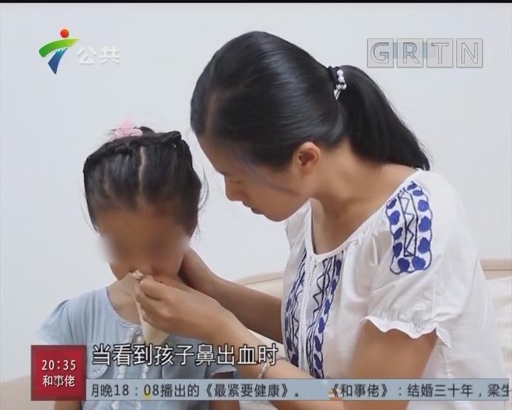 唔系小儿科:宝宝流鼻血马上仰头?这个错误动作可能引起窒息!