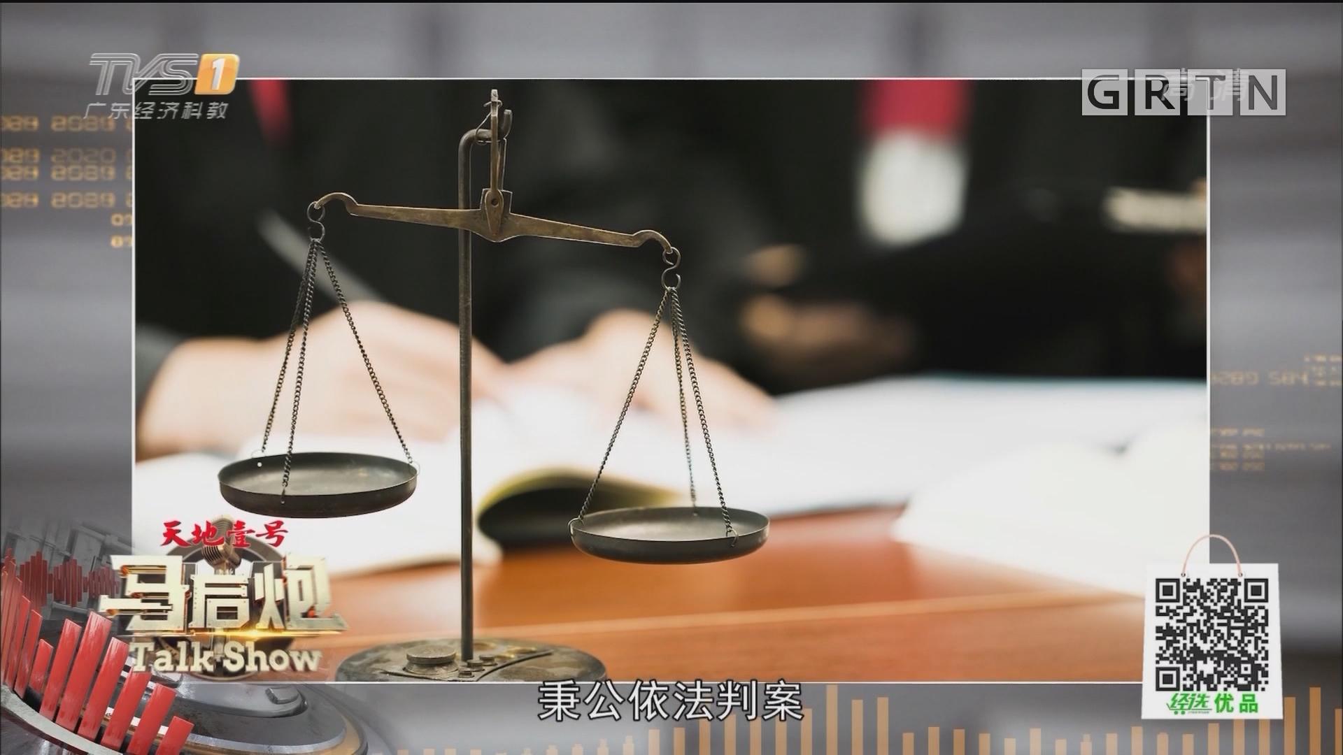 [HD][2019-09-05]马后炮生活+《马后炮》