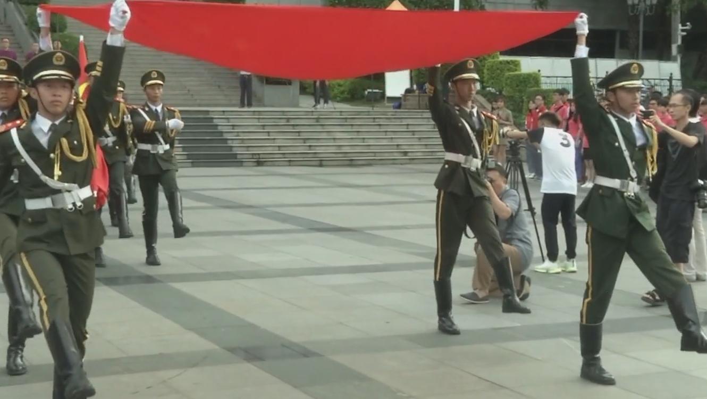 广东开学第一课 我为祖国升国旗