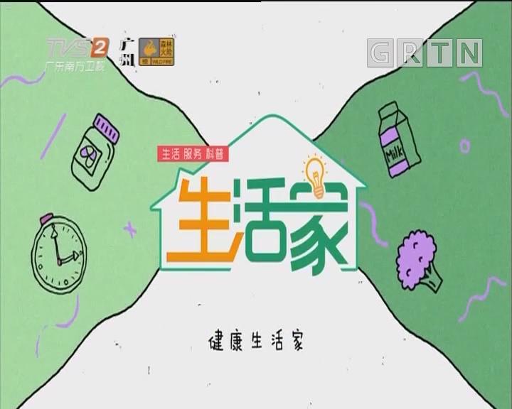 [2019-09-28]生活家:生活小妙招:自行車你會騎嗎?