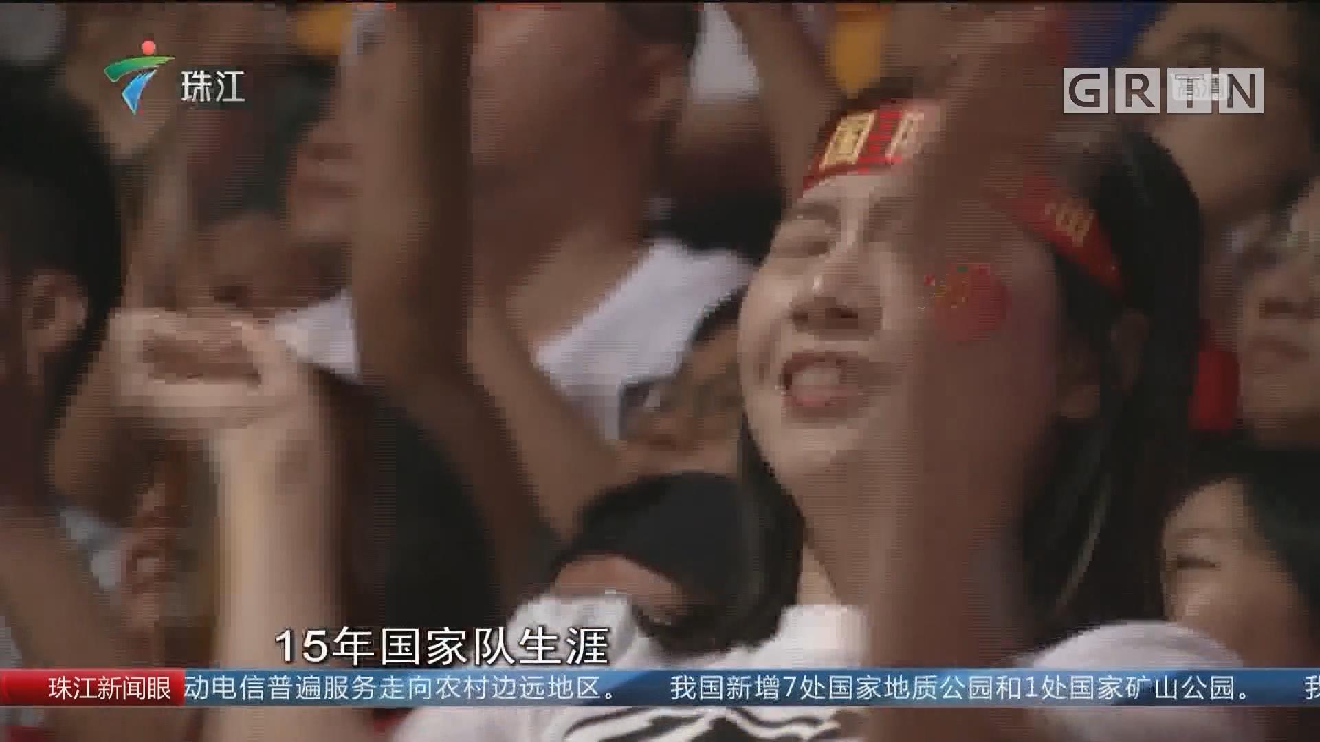中国男篮失利 易建联即将告别?